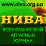 Нива-160х160