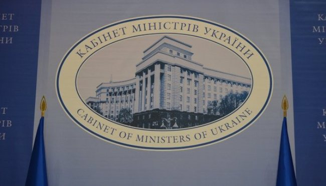 kabinet-ministrov-ukrainy